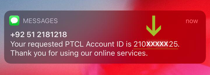 ptcl account id sms